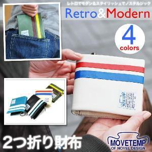 メンズ 二つ折り財布 本革製 牛革 ファッション 小銭入れ付き MOVETEMP ムーブテンプ レディース|osaifuyasan