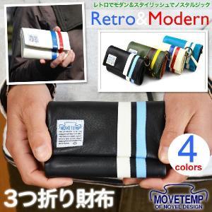 メンズ 三つ折り財布 本革製 牛革 小銭入れ付き MOVETEMP ムーブテンプ レディース|osaifuyasan