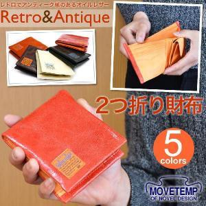 メンズ 二つ折り財布 本革製 小銭入れ付き MOVETEMP ムーブテンプ レディース|osaifuyasan