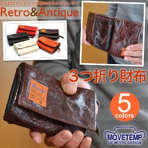 メンズ 三つ折り財布 本革製 MOVETEMP ムーブテンプ レディース|osaifuyasan