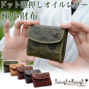 レディース 三つ折り財布 本革製 ショートウォレット 極小財布 小さい財布 水玉 ドット Laugh Rough ラフラフ|osaifuyasan