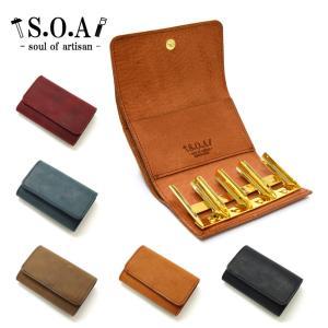 名称:S.O.A mini ジャパンレザーコインキャッチャー付き三つ折り財布/極小財布 実寸:縦 約...