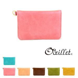 レディース コインケース 小銭入れ 本革製 カードケース 牛革 ボックス型 スクエア型 短財布 レザー 日本製 メンズ  oeillet ウイエ|osaifuyasan