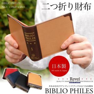 メンズ 二つ折り財布 本革製 牛革 小銭入れ付き 日本製 Revel レヴェル レディース|osaifuyasan