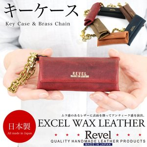 メンズ 3連キーケース キーホルダー 本革製 牛革 日本製 Revel レヴェル レディース|osaifuyasan