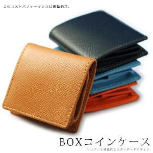 コインケース 小銭入れ 本体のみ(名入れなし) ボックス型 BOX Noblessa 本革 レザー Leather メンズ レディース レディス|osaifuyasan