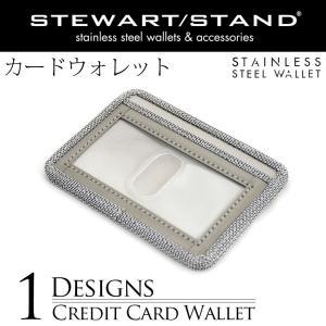 メンズ カードケース 薄型 両面カードウォレット 財布 カードホルダー ステンレス メタル スチュワートスタンド STEWART STAND|osaifuyasan