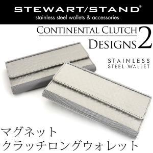 メンズ 長財布 ロングウォレット クラッチ長財布 ステンレス メタル スチュワートスタンド STEWART STAND|osaifuyasan