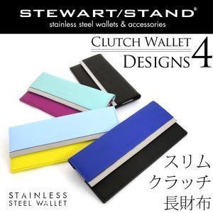 メンズ 長財布 小銭入れ付き ロングウォレット クラッチ長財布 札入れ ステンレス メタル スチュワートスタンド STEWART STAND|osaifuyasan