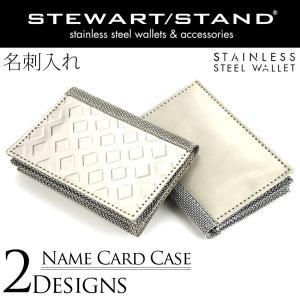 名刺入れ STEWART/STAND スチュワートスタンド シルバー ステンレス RFID スキミング防止|osaifuyasan