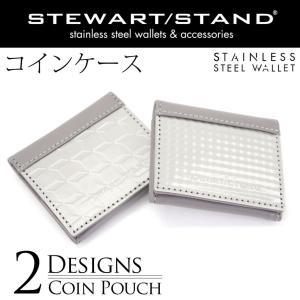 コインケース 小銭入れ ステンレス メタル スチュワートスタンド STEWART STAND メンズ レディース|osaifuyasan