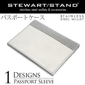 パスポートケース カバー 旅行 スリム ステンレス メタル スチュワートスタンド STEWART STAND|osaifuyasan
