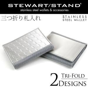 メンズ 三つ折り財布 札入れ ミドルウォレット スリム ステンレス メタル スチュワートスタンド STEWART STAND|osaifuyasan