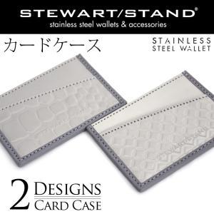 メンズ カードケース 薄型 両面カードケース 財布 カードホルダー ステンレス メタル スチュワートスタンド STEWART STAND|osaifuyasan