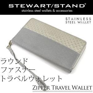 メンズ 長財布 ラウンドファスナー パスポートケース ジッパートラベルウォレット  ステンレス メタル スチュワートスタンド STEWART STAND|osaifuyasan