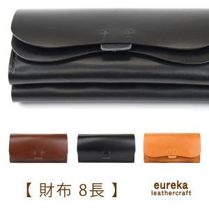 レディース 長財布 本革製 牛革 小銭入れ付き 日本製 ユリカ eureka メンズ|osaifuyasan