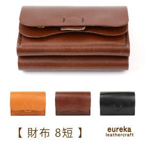 レディース 二つ折り財布 本革製 牛革 小銭入れ付き スムースレザー 日本製 ユリカ eureka メンズ|osaifuyasan