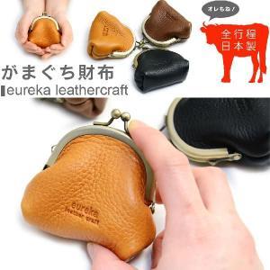 レディース がま口財布 本革製 がまぐち 本革財布 シボ革 日本製 ユリカ eureka メンズ|osaifuyasan