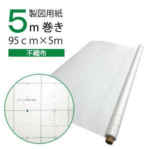 不織布グラフカット(方眼)950mm×5m