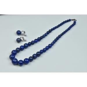 ラピスラズリ ネックレス イヤリング セット 瑠璃|osaka-jewelry