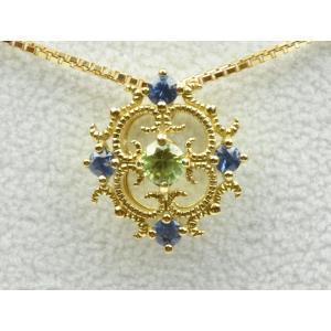 K18 デマントイド ガーネット ペンダントネックレス 鑑別|osaka-jewelry