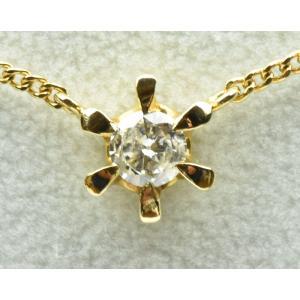 K18 一粒 0.32ct ダイヤモンド ペンダントネックレス|osaka-jewelry