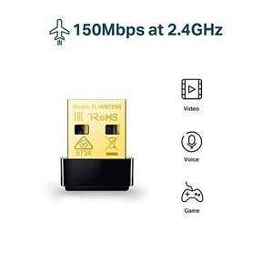 TP-Link WIFI 無線LAN 子機  11n/11g/b デュアルモード対応モデル TL-W...