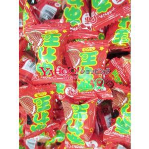 業務用菓子問屋GGパイン 100+3個 あわ玉 赤リンゴソーダーキャンディ【業】×1袋 +税 【fu】 osaka