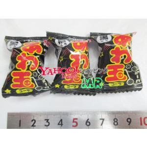 業務用菓子問屋GGパイン 100+3個 あわ玉 黒コーラソーダーキャンディ【業】×1袋 +税 【fu】 osaka