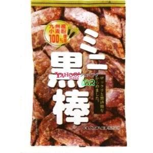 業務用菓子問屋GGクロボー製菓 130Gミニ黒棒×14個 +税 【1k】 osaka