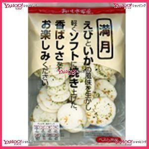 業務用菓子問屋GG寿美屋 おいしさ百景 50グラム 満月×24個 +税 【2k】 osaka
