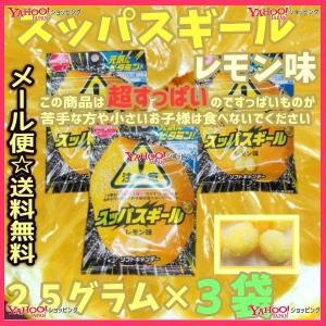 業務用菓子問屋GGメイジチューイング 25グラム  スッパスギール レモン味 ×3袋 +税 【ma3】【メール便送料無料】|osaka
