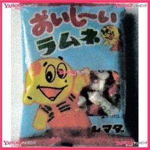 業務用菓子問屋GG島田製菓 110グラム シマダ おいしいラムネ×15個 +税 【1k】|osaka