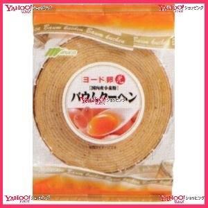 1個 ヨード卵バウムクーヘン