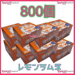 業務用菓子問屋GG丹生堂本舗 100個  レモン ラムネ ×8セット +税 【b8】|osaka