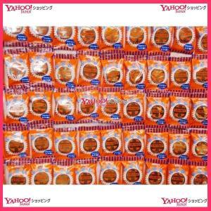 業務用菓子問屋GG丹生堂本舗 100個  レモン ラムネ ×8セット +税 【b8】|osaka|02