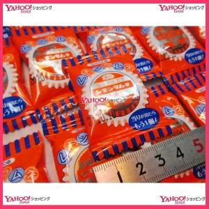 業務用菓子問屋GG丹生堂本舗 100個  レモン ラムネ ×8セット +税 【b8】|osaka|04