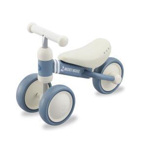 ☆ D-bike mini Disneyシリーズの、ミニーマウスのデザイン。 *製品寸法 /W200...