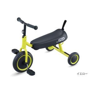☆2才でできる「こぐ育」チャレンジ! ディーバイクダックスは、成長に合わせて自由に座れるロングシート...