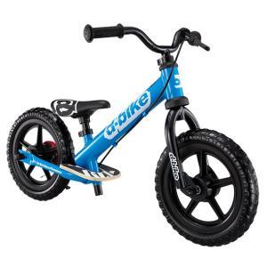 ☆自転車の練習にも最適な「2歳からのチャレンジバイク」、ディーバイクキックスの2019−2020年ニ...