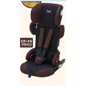 トラベルベストEC Fix エターナルブラウン ISO FIX 日本育児