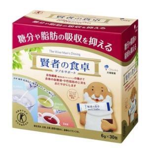 大塚製薬 賢者の食卓 ダブルサポート(6g×30包)