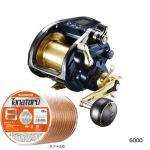 【送料無料】 シマノ (shimano) 19 ビーストマスター 6000 PEライン12号400m...