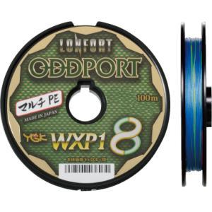 YGK よつあみ ロンフォート オッズポート (WXP1 8)  1.5号 (35lb) 100m〜...