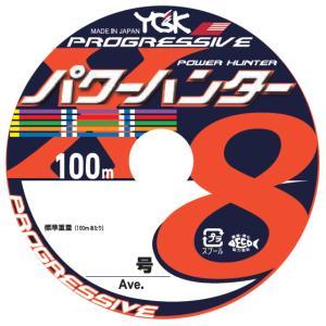 YGKよつあみ パワーハンター プログレッシブ 30号 100m〜連結 8本撚りPEライン