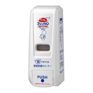 トイレマジックリン 消臭・洗浄スプレー専用の泡で出るディスペンサーです。  トイレットペーパーに2押...