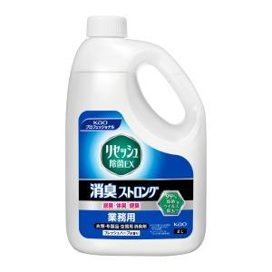花王 リセッシュ 除菌EX 消臭ストロング 業務用 2L