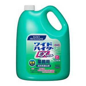 花王 ワイドハイターEXパワー 粉末 業務用 3.5kg