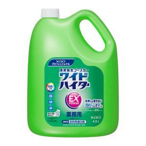 花王 ワイドハイターEXパワー 4.5L