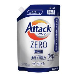 衣類よみがえるゼロ洗浄へ  「落ちにくい汚れ」ゼロへ・・・アタック液体史上最高の洗浄力  「生乾きの...